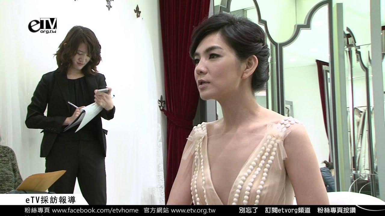 Ella陳嘉樺 分享結婚前的節食 擁有美好紀念《知名婚紗喬遷慶站臺》 - YouTube