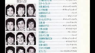 北国の二人 (1967年9月15日発売) 作詞:橋本 淳/作・編曲:井上忠夫 ...