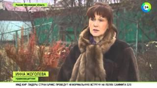 Цена развода: житель Подмосковья остался без бизнеса и с долгами(, 2015-11-16T15:10:48.000Z)