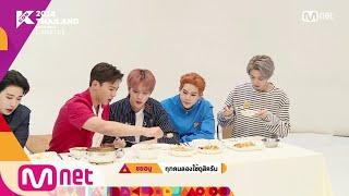 [KCON 2018 THAILAND] STAR COUNTDOWN - #MONSTAX