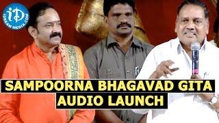 Gangadhara Sastry's Sampoorna Bhagavad Gita Audio Launch In Hyderabad