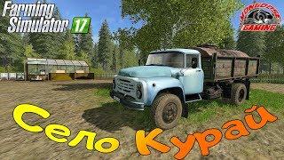Farming Simulator 2017 : Село Курай ● Сегодня Будем Тратить Деньги!