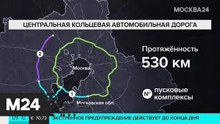 Смотреть видео Первый экодук в Подмосковье откроют в 2020 году - Москва 24 онлайн