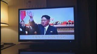Corea del Norte 1 - Hotel en Pyongyang - Natasha La Rusa