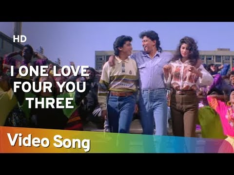 I One Love Four You Three (HD)   Aadmi (1993)   Mithun Chakraborty   Gautami   Jatin Lalit Hits