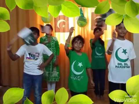 DIL DIL PAKISTAN SONG IN SING LANGUAGE
