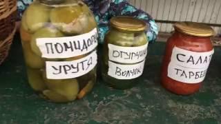 Юбилей Татьяны! По мотивам советского кино! Кавказская пленница и Приключения Шурика!!!