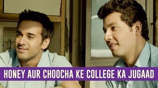 Honey aur Choocha ke college ka jugaad | Fukrey | Pulkit Samrat | Varun Sharma