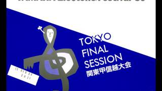 Electone Festival'89 Tokyo Final Session 関東甲信越大会での私の演奏...