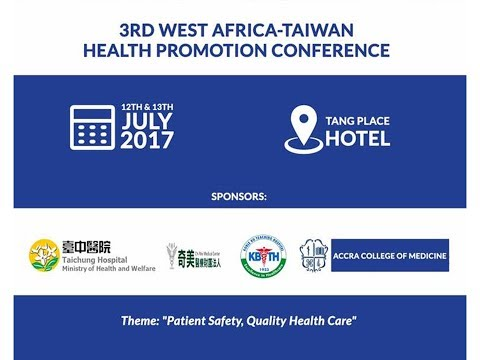 3rd West Africa Taiwan Health Promotion Conference (Part 1)