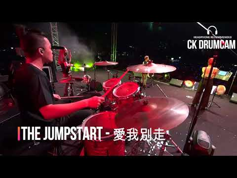 張震嶽 A-Yue - 愛我別走 Love Me, Don't Go By The JumpstartSG