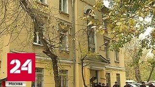 Gambar cover Главного специалиста департамента имущества Москвы задержали за превышение полномочий