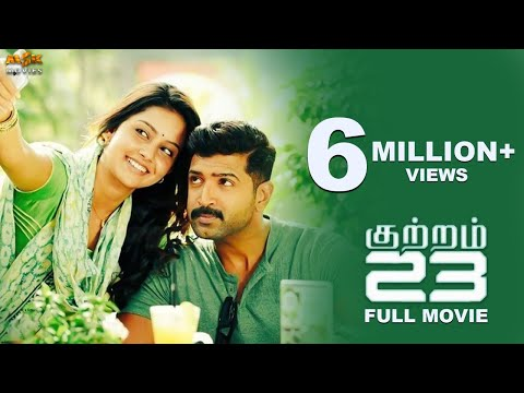 Kuttram 23 Latest Full HD Movie - Arun Vijay,  Mahima Nambia