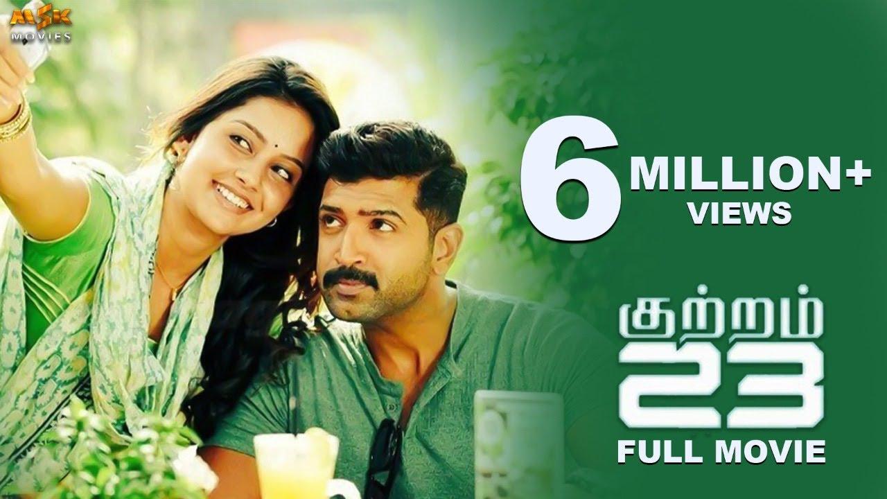 Download Kuttram 23 Full HD Movie - Arun Vijay,  Mahima Nambiar || Arivazhagan