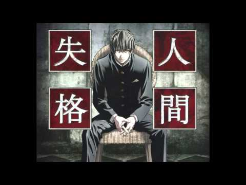 Aoi Bungaku Series OST - No Longer Human (unreleased - reconstruction)
