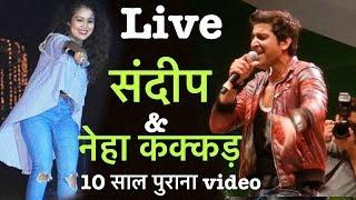 Indian Idol 2 (2008 ) नेहा कक्कड़ और संदीप आचार्य की जुगलबंदी || Neha Kakkar & Sandeep Acharya Live Resimi