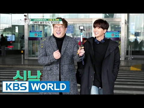 Battle Trip | 배틀트립 – Ep.36 : ShinLeeKoala Tour [ENG/THAI/2017.02.19]