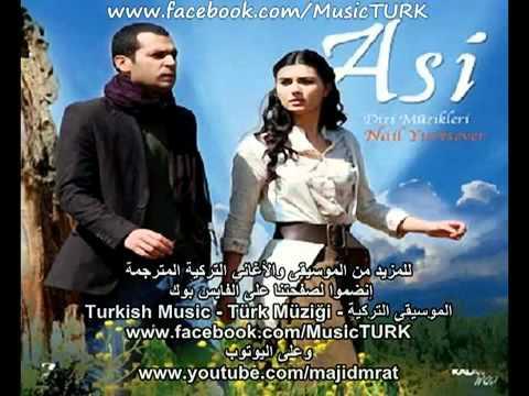 Bir Dalda İki Kiraz   أغنية من مسلسل عاصي مترجمة للعربية   منتدى عشاق لميس  عاصي    توبا بويوكستن