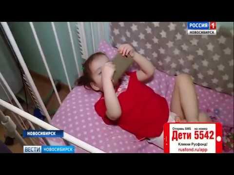 Даша Коновалова, 3 года, болезнь Гиршпрунга, синдром короткой кишки