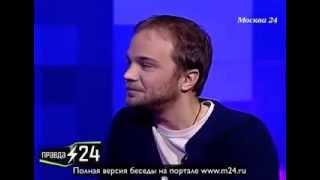 Провокатор Андрей Чадов