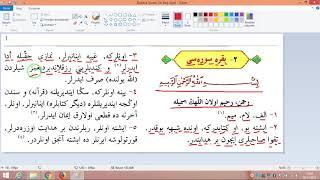 Osmanlıca Dersleri 24 - Kolay Metinler Başlangıç Düzeyi Osmanlı Türkçesi