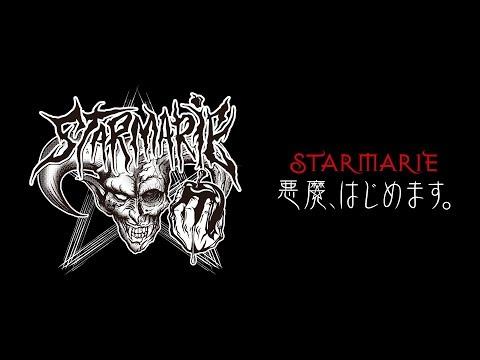 STARMARIE / 悪魔、はじめます。[ MusicVideo ]