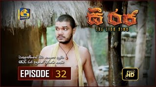C Raja - The Lion King | Episode 32 | HD Thumbnail