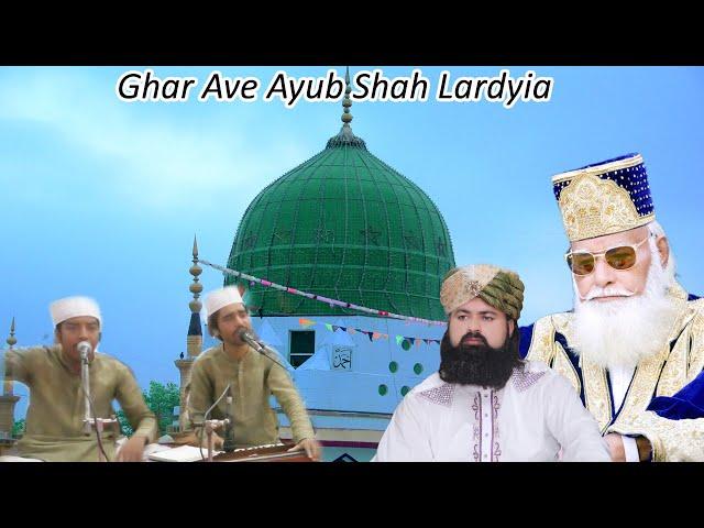 Ghar Ave Ayub Shah Lardyia | 2nd Salana Urs Mubarak 2021 | Qawal Ayubi Brother's
