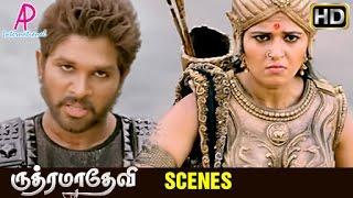 Rudhramadevi Tamil Movie   Scenes   Allu Arjun reveals the truth   Anushka   Suman