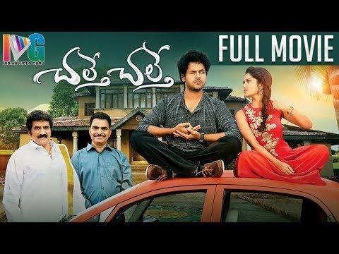 chalte-chalte-2019-latest-telugu-full-movie-hd-|-vishwadev-|-priyanka-jain-|-2019-new-telugu-movies