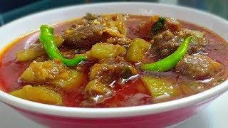 Lauki Gosht Ki Tasty Aur Asaan Recipe | Lauki With Delicious Mutton Gravy | CookWithLubna