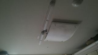 led전등 교체 아파트 스위치 두개의 경우 설명