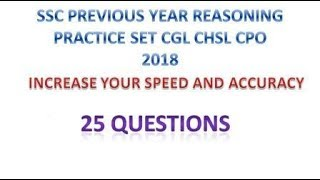 SSC CPO CGL CHSL 25  PREVIOUS YEAR  REASONING  PRACTICE SET QUESTION FOR ALL SSC EXAM