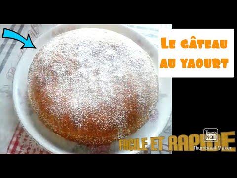 le-gâteau-au-yaourt