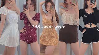 수영복 맞아!? 키 148이 입어도 몸매 보정 최고! …