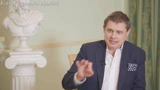 Все интервью историка Е. Понасенкова о причинах терроризма и мультикультурализме