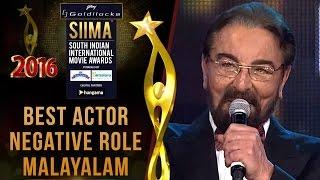 siima 2016 best actor negative role malayalam kabir bedi anarkali movie