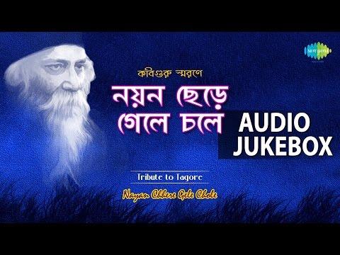 Tribute To Rabindranath Tagore | Bengali Tagore Songs | Audio Jukebox