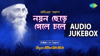 Tribute to Rabindranath Tagore | Bengali Tagore Songs | Audio Jukebox