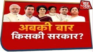 अबकी बार किसकी सरकार? | Halla Bol Meenakshi Kandwal के साथ