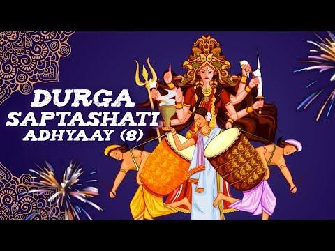NAVRATRI SPECIAL | Durga saptashati Adhyaay - 8 (Hindi) | Anuradha Paudwal | Vivek Prakash | Kavita