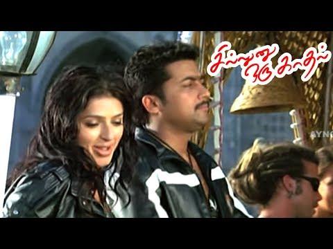 Sillunu Oru Kadhal | Tamil Movie Scenes |...