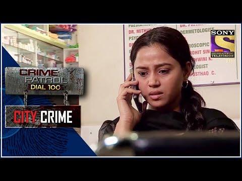City Crime | Crime Patrol | गोरखपुर क्राइम केस | Mumbai