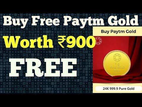 Buy Free Paytm Gold worth ₹900 | Paytm UPI transaction Free ₹30/day