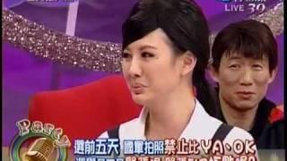 2012/1/9 全民最大黨.