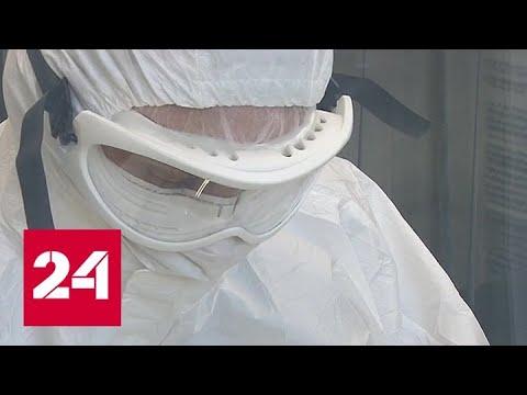 Ситуация под контролем: первый заболевший коронавирусом в Москве уже выздоровел - Россия 24