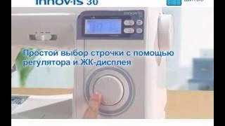 ШВЕЙНАЯ МАШИНА BROTHER INNOV-IS 30(Электронная швейная машина Brother Innov-is 30 обладает фантастическими возможностями и широким набором функций,..., 2011-04-20T10:25:13.000Z)