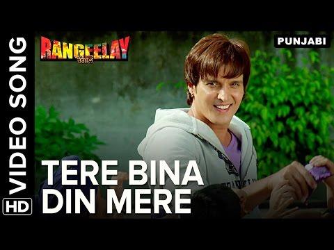 Tere Bina Din Mere Video Song | Rangeelay Punjabi Movie