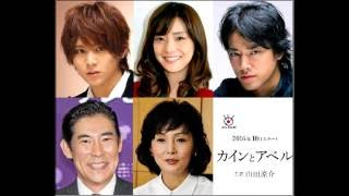 山田涼介が月9ドラマ「カインとアベル」主演!キャストは? ジャニーズ...