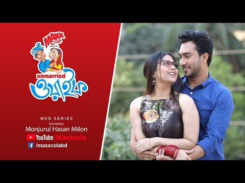 Maxx Cola Presents Unmarried Wife  Episode 1  Web Series  Jovan  Vabna